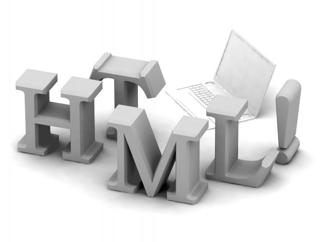 Сайт жасау – HTML тіліне кіріспе