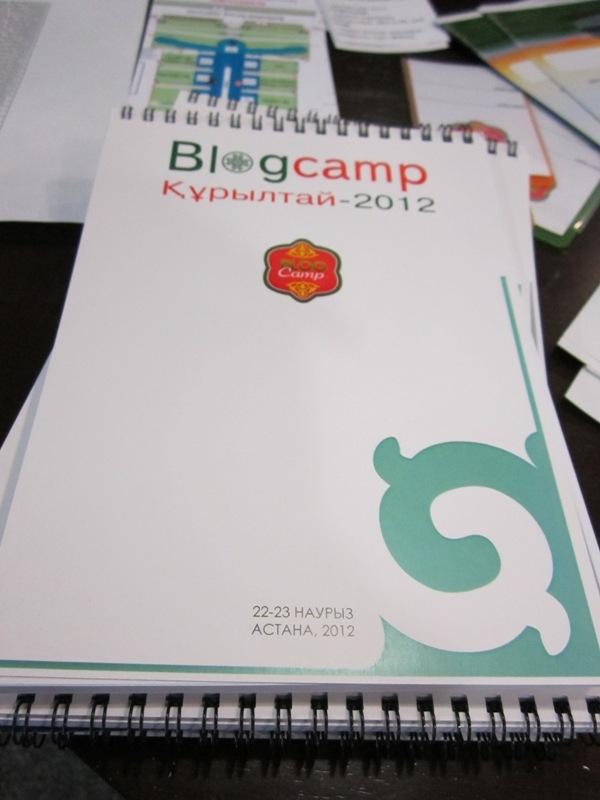 Блогқұрылтай-2012. Қорытынды.