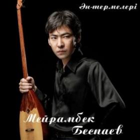 Мейрамбек Беспаев:Көп әйел алуға қарсы емеспін!!!