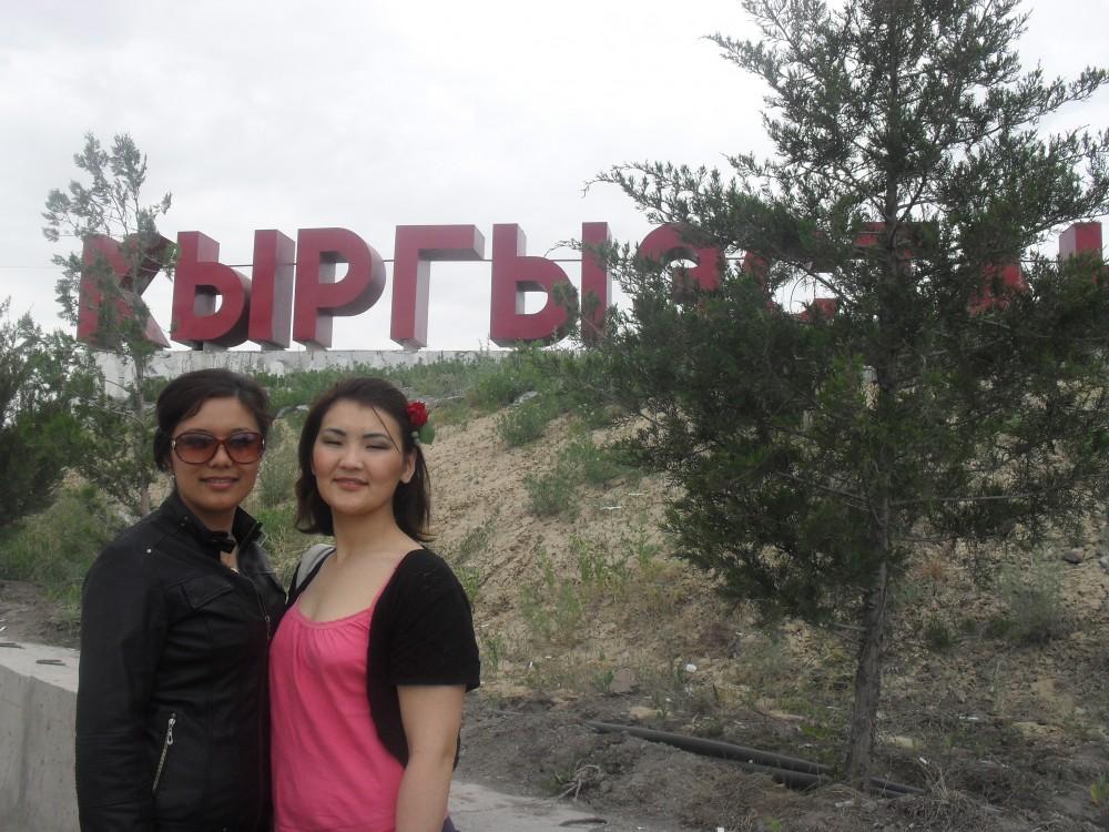Қырғызстанда  өткен