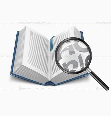 Білім беру — педагогикалық үрдіс (процесс)