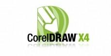CorelDRAW X4 бағдарламасында қарапайым жарнама баннерін жасап үйренейік