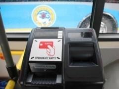 Автобус жүргізушісі валидатордан 30 мың теңге тонаған