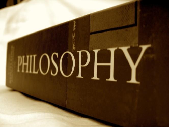 Философия ғылымы нені зерттейді?