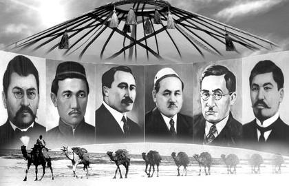 Алаш Орда күні