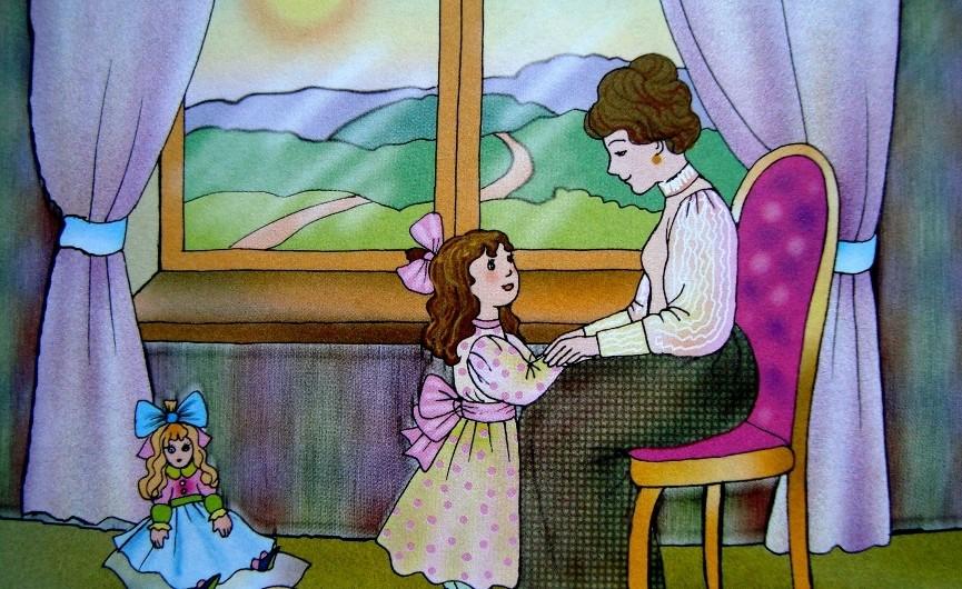 Мам, қызыңды тыңдашы!