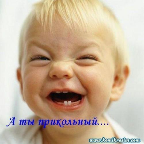 Қара нан жасамайды екен))))