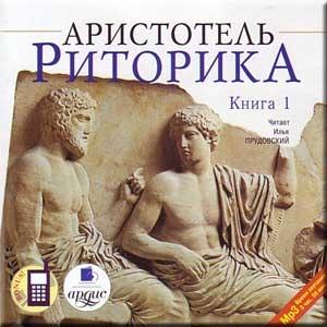 Аристотельдің еңбегін ақтарып, көзімнің тауысып отырғаныма 3-сағаттан асты...