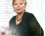 Мағира Қожахметова (арнау)