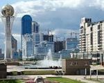 Астана-арман қала