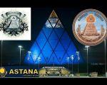 Астана 21 ғасырдың масондық орталығы