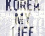 Korea - my life (байқау)