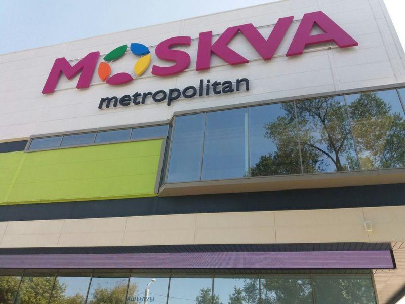 Алматы жаңа кинотеатрдың тұсауы кесілді