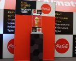 Қазақстанға FIFA футболдан Әлем Чемпионатының Кубогы келді
