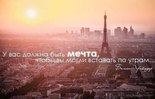 АРМАНҒА АПАРАР АЛГОРИТМ!