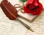 Поэзия, менімен егіз бе едің?