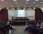 VII Международная конференция «Новый Шелковый путь».                   Модель ООН