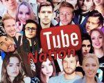 Жазушы-блогерлер мен видео-блогерлер