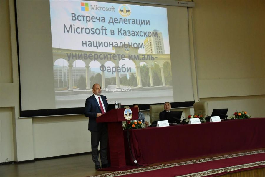әл-Фараби атындағы ҚазҰУ және  Microsoft орталығы