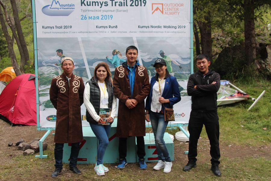 Мәдени марафон: «Kumys Trail – 2019»