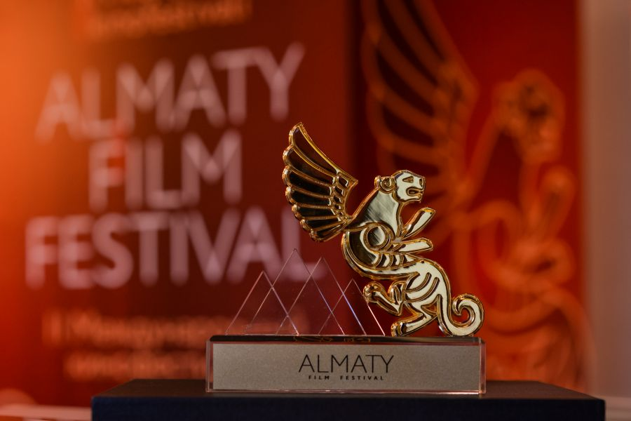 Көріскенше, ALMATY FILM FESTIVAL!