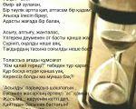 Уақыт-адам өмірінің өлшемі