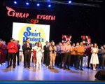 «Сұңқар кубогы SSP» чемпионатының маусымашар кезеңі өтті