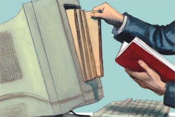 Интернет, кітап және әдебиет - 2