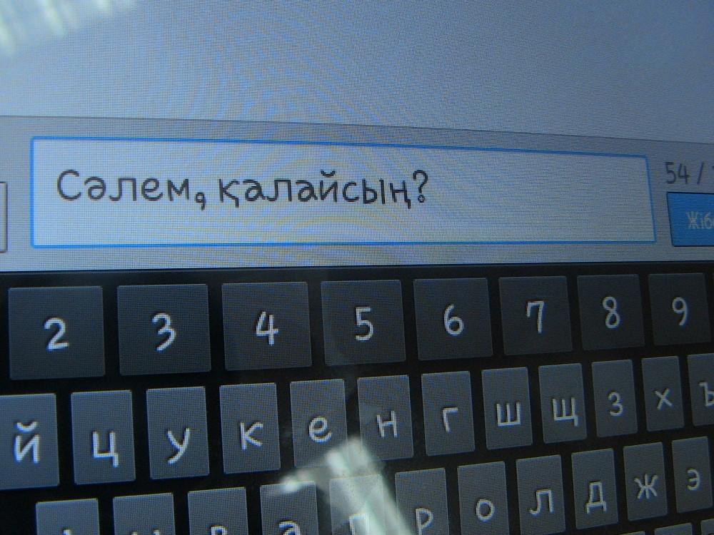 Жігіт SMS жазса...