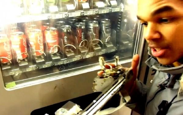 Автомат тонайтын қарақшы құлтемір