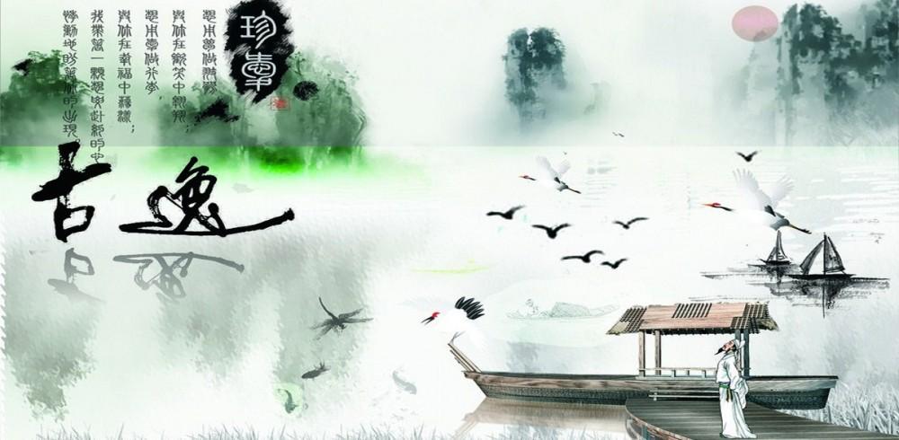 Қытай ақындары – 2