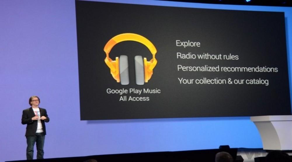 Google интернет-радиосын таныстырды