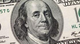 Франклиннің 13 қағидасы