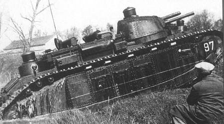 Соғыс тарихындағы біз білмейтін маңызды кезеңдер