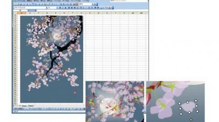 Microsoft Excel-мен салынған сурет