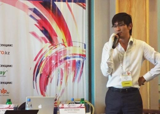Алматыда I-MIX-2013 интернет-конференциясы өтеді