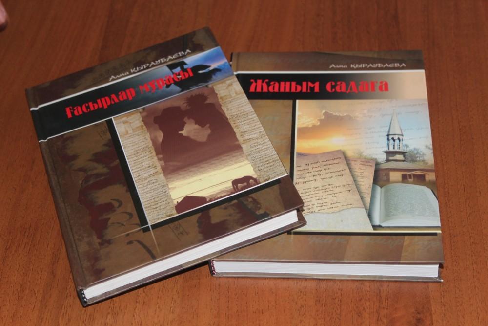 Алма Қыраубаеваның 5 томдық шығармалар жинағы жарық көрді