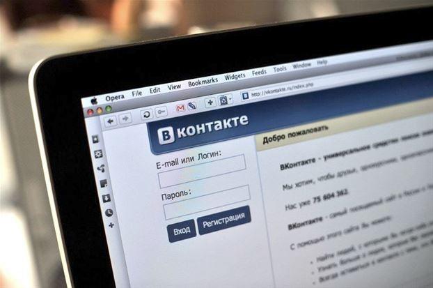 «ВКонтакте» жайлы қызықты деректер