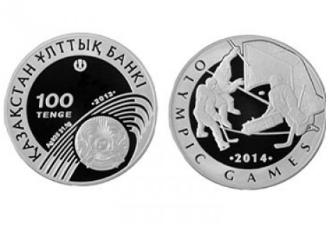 Ұлттық Банк Олимпиада ойындарына арналған тиын шығарды
