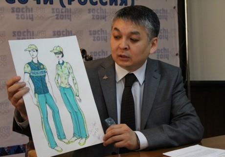 Астанада Сочи Олимпиадасына арналған киім үлгісі таныстырылды