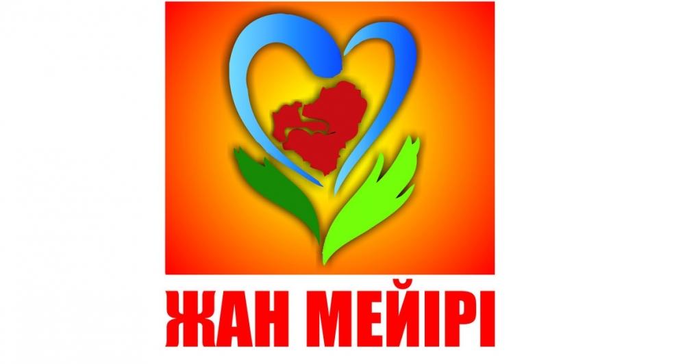 Қуаныш Кәрім: «Жан мейірі» – жанымызды жалындатса деймін...»