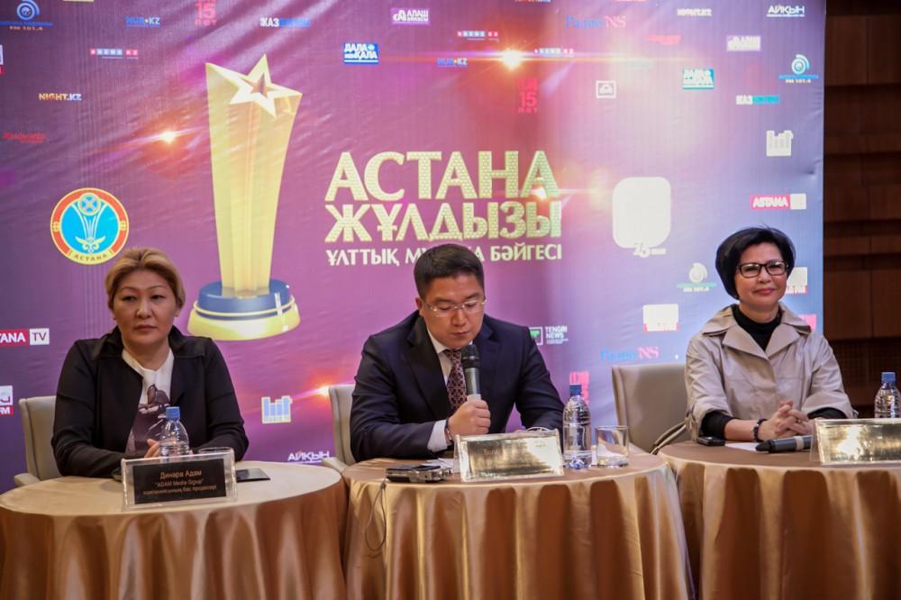 «Астана жұлдызы» ұлттық музыка бәйгесі өтеді