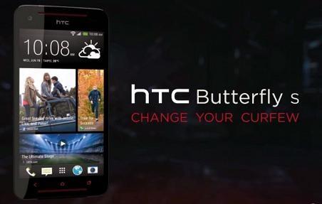 HTC Butterfly S смартфоны таныстырылды