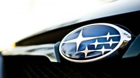 Subaru жуырда Гиннесс кітабына енбек