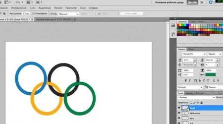 PS видеосабақ – Олимпиада логотипі