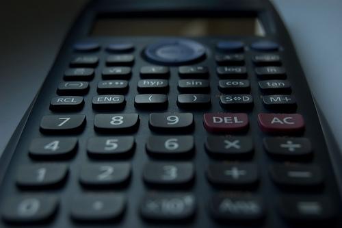 Ең алғашқы калькуляторды кім ойлап тапты?