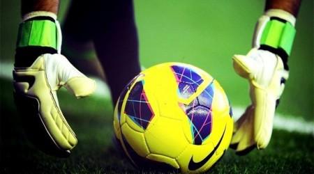 Футбол жаңалықтары