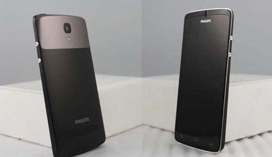 Philips Xenium W8510 — қосымша қуатсыз 35 тәулікке дейін жұмыс жасайтын Android-смартфоны