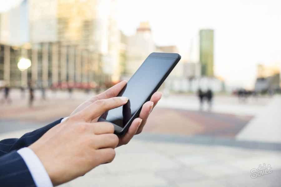 Samsung ФТБ агенттеріне арнап смартфон жасау үстінде