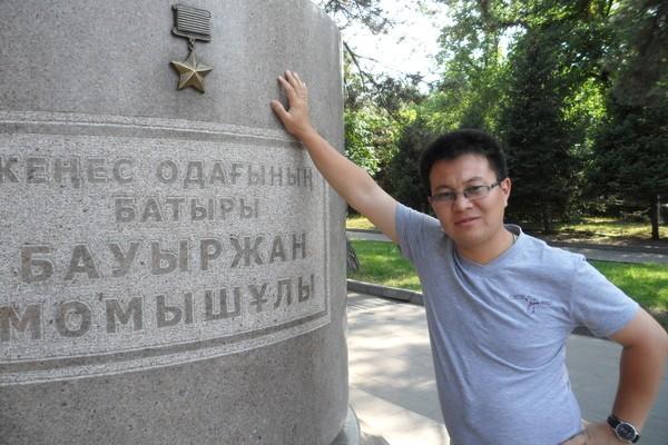 Бауыржан Сисенов: